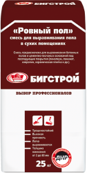 rovnyy_pol2_copy.png